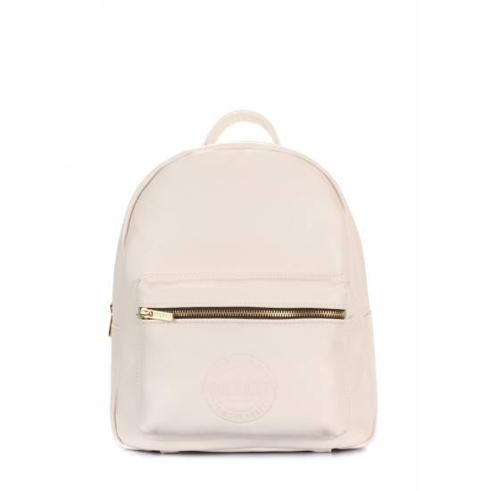 Кожаный женский рюкзак бежевого цвета