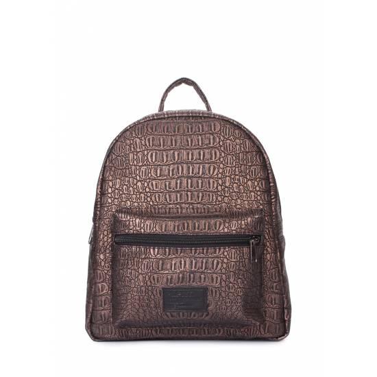 Рюкзак бронзового цвета