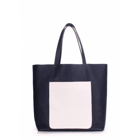 Кожаная сумка синего цвета