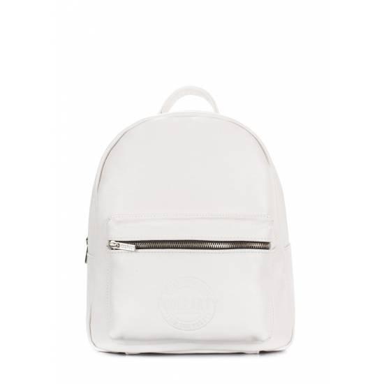 Кожаный женский рюкзак белого цвета