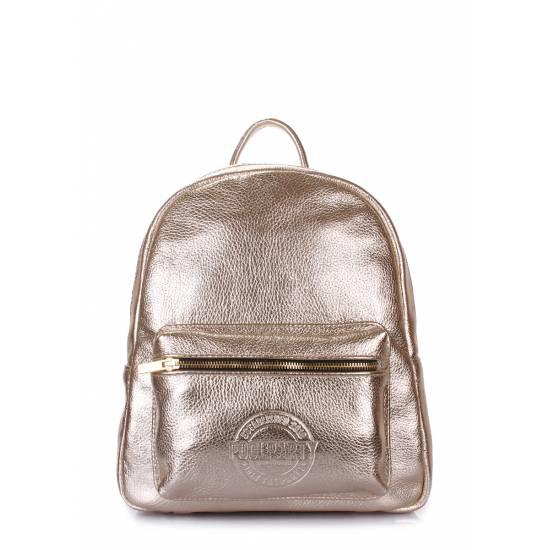 Кожаный женский рюкзак золотого цвета