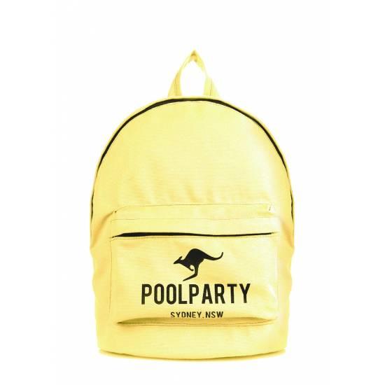 Молодежный рюкзак желтого цвета
