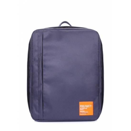 Синий рюкзак для ручной клади