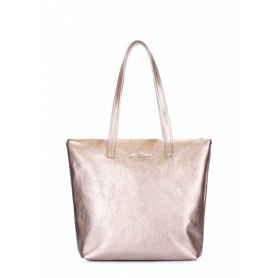 Женская кожаная сумка золотого цвета