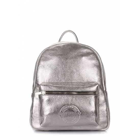 Кожаный женский рюкзак серебряного цвета