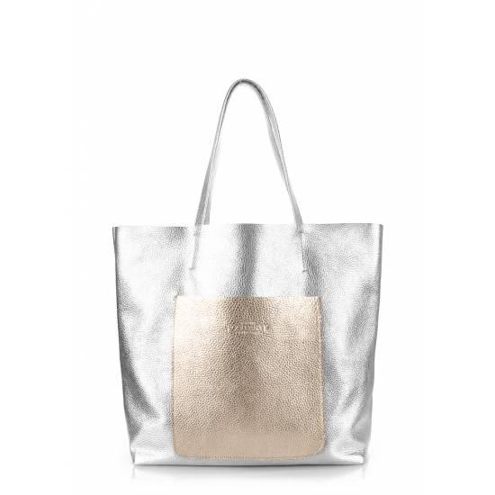 Кожаная сумка серебряного цвета