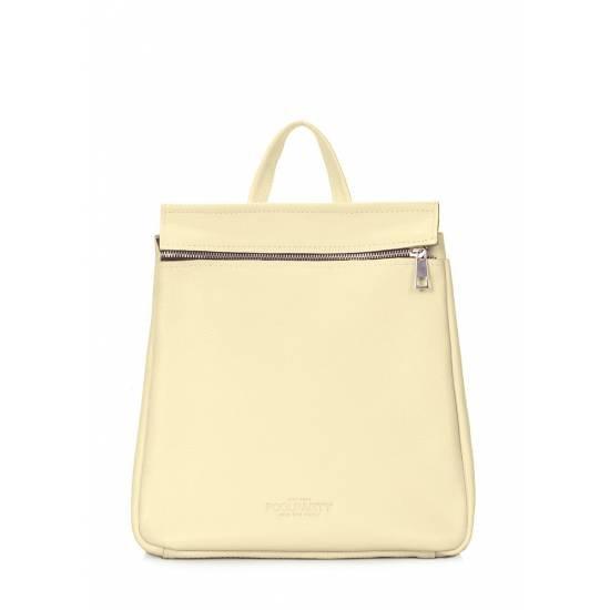 Кожаный рюкзак желтого цвета
