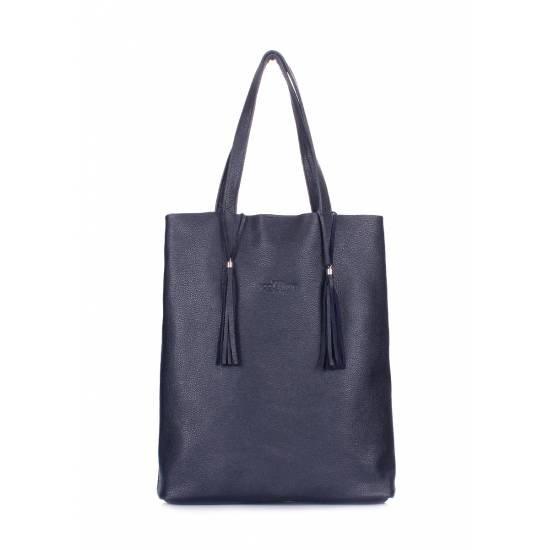 Кожаная сумка темно-синего цвета