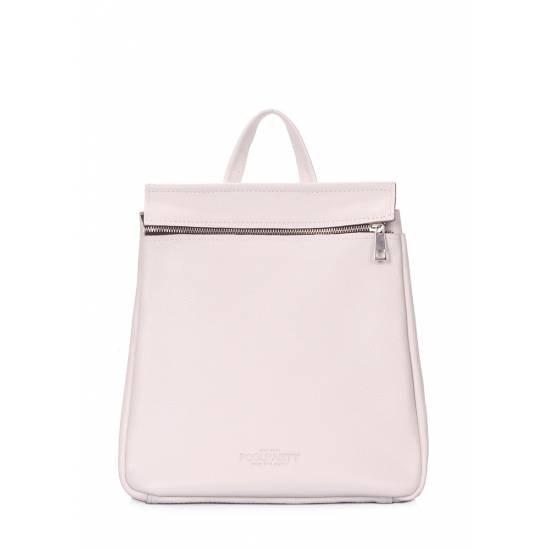 Кожаный рюкзак бежевого цвета