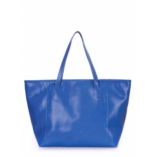 Синяя сумка с одним отделением и карманами