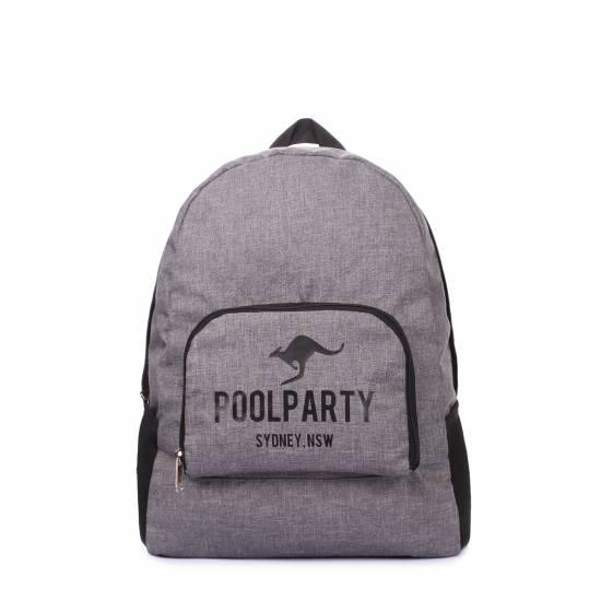 Складной рюкзак серого цвета