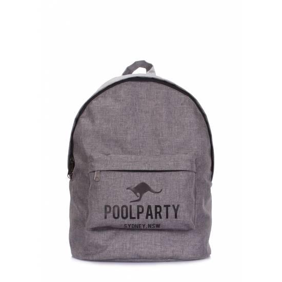 Молодежный рюкзак серого цвета