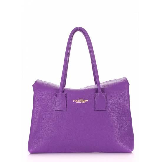 Кожаная сумка фиолетового цвета