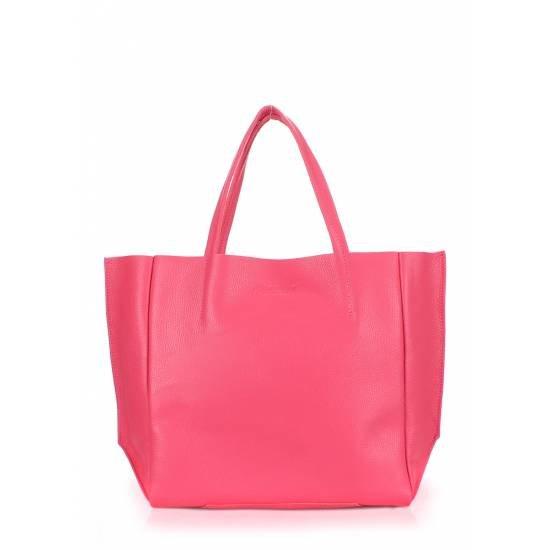 Кожаная сумка малинового цвета