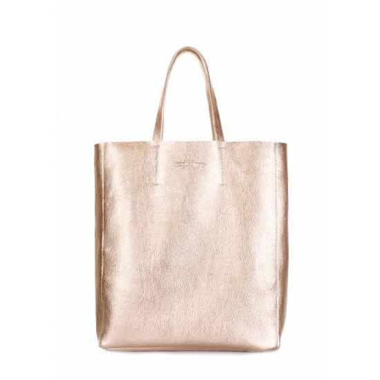 Кожаная сумка золотого цвета