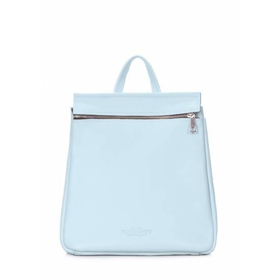 Кожаный рюкзак голубого цвета