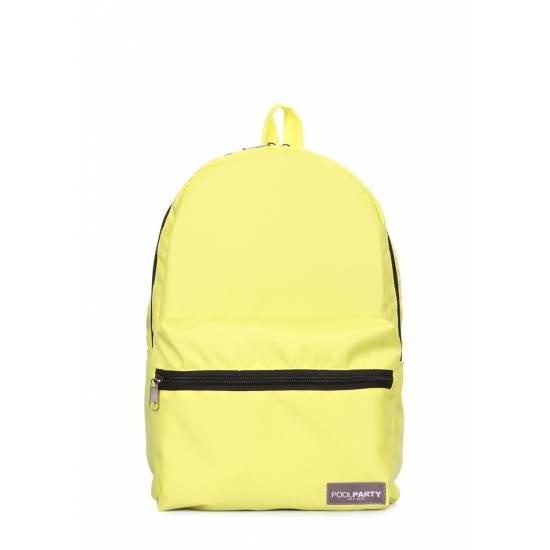 Городской рюкзак лимонового цвета