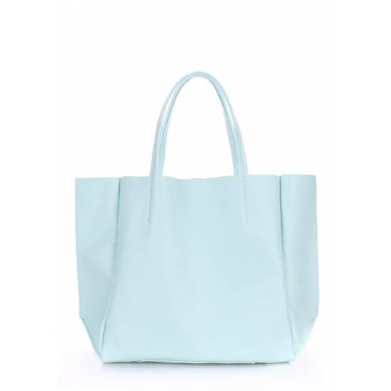 Кожаная сумка голубого цвета