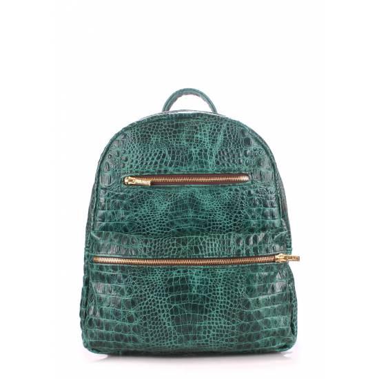 Женский кожаный рюкзак зеленого цвета