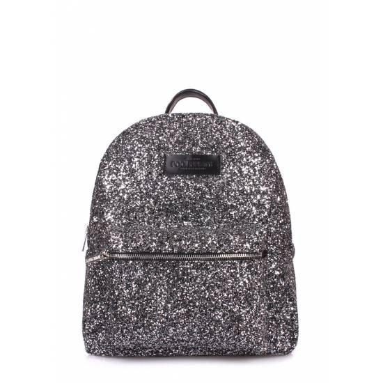 Женский рюкзак серебряного цвета