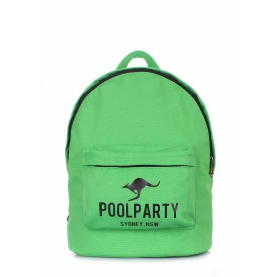 Молодежный рюкзак зеленого цвета
