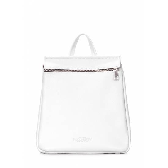 Кожаный рюкзак белого цвета
