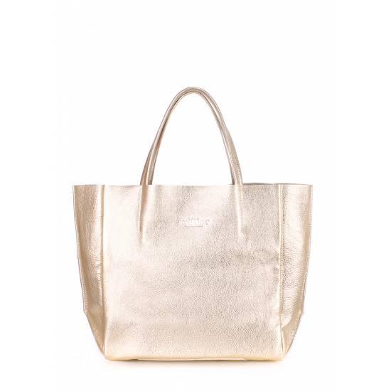 Кожаная сумка золотистого цвета