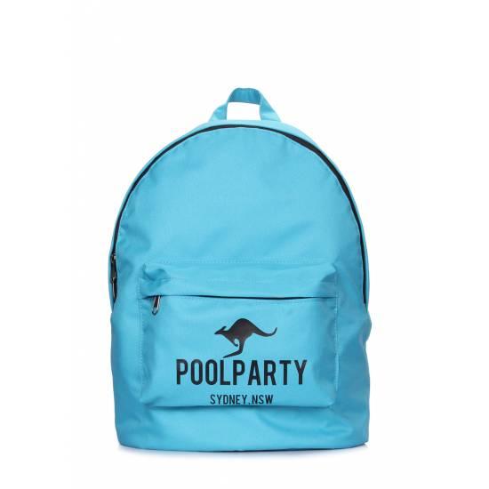 Повседневный рюкзак голубого цвета