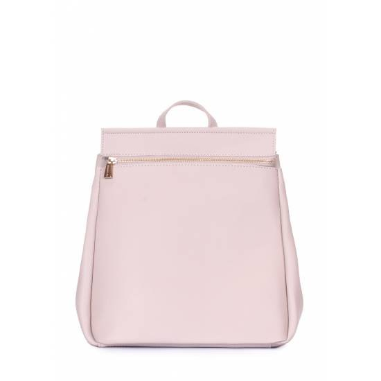 Женский рюкзак бежевого цвета