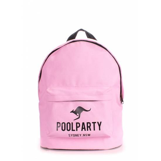 Молодежный рюкзак розового цвета