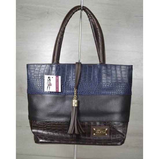 Комбинированная сумка сине-коричневого цвета