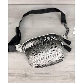 Черно-белая сумка на пояс