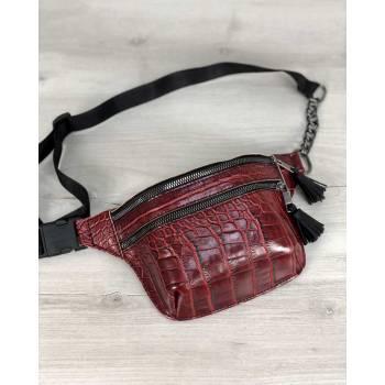 Стильная сумочка красного цвета на пояс