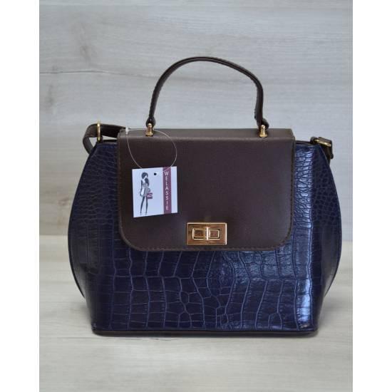 Молодежная женская сумка синего цвета с клатчем