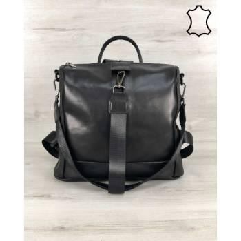 Кожаный рюкзак сумка черного цвета