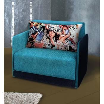 Мягкая мебель - кресло Рассел