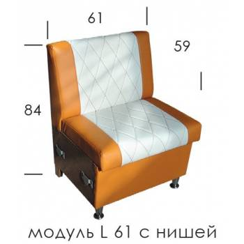 Диван Полин модуль L 61 с нишей