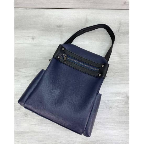 Сумка-рюкзак темно-синего цвета