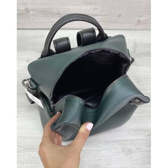 Рюкзак-сумка темно-зеленого цвета