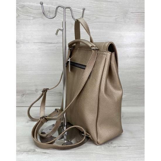 Сумка-рюкзак золотистого цвета