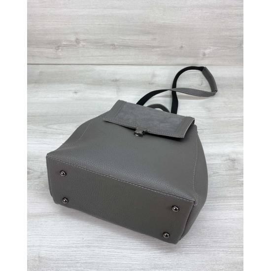 Стильная сумочка серого цвета с замшем