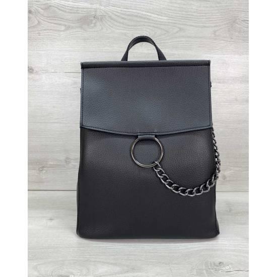 Сумка-рюкзак черного цвета