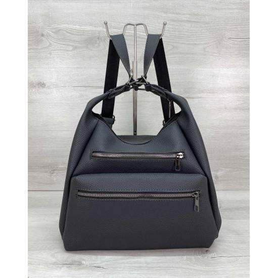 Сумка-рюкзак графитового цвета