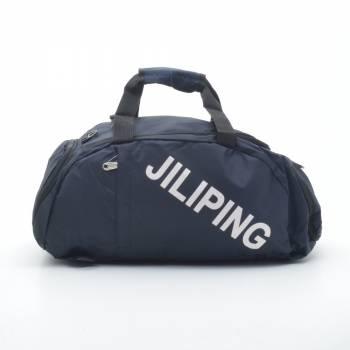 Спортивная сумка-рюкзак темно-синего цвета