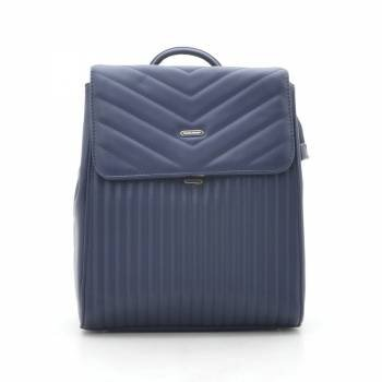 Стильный рюкзак синего цвета