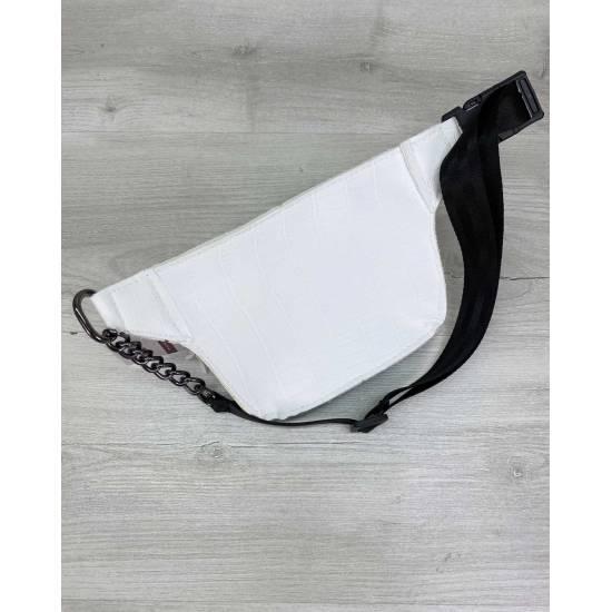 Белая сумка на пояс