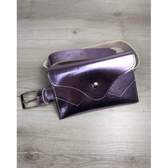 Женская сумка фиолетово-перламутрового цвета на пояс