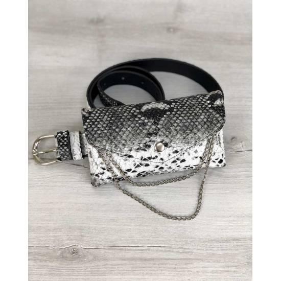 Черно-белая модная сумка на пояс