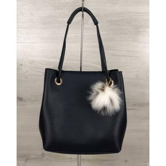 Модная сумочка синего цвета с косметичкой